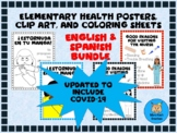 Elementary Health Posters, Clip Art, and Coloring Sheet English & Spanish Bundle