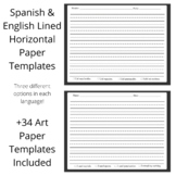 Elementary Lined Writing Paper & Bordered Drawing Paper/Sp