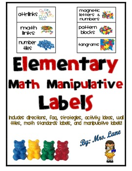 Elementary Math Manipulative Labels (With Strategies and Activity Ideas!)