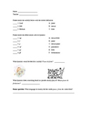 Elementary Music Dynamics test/quiz