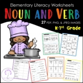 Elementary NOUN and VERB Worksheets