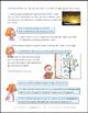 Elementary Physics – Light