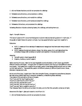 Elementary September Art Lesson Plans