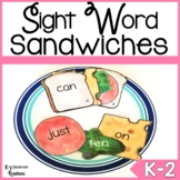 Elementary Sight Word Center