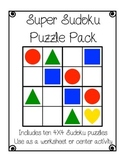 Sudoku- Elementary Worksheets and Center 4X4 Puzzles with Shapes