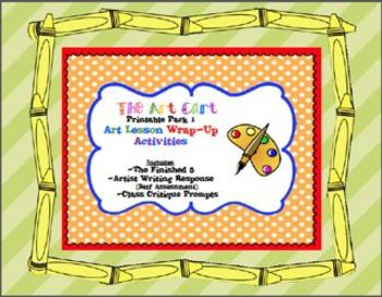 Elementary Visual Arts-The Art Cart Print Pack:Lesson Wrap-Up Activities