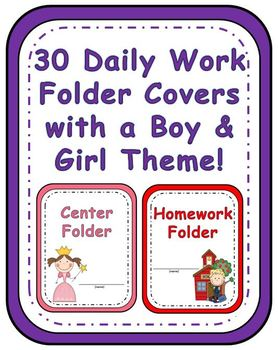 Student Binder Covers - Boy and Girl Theme Student Work Folder Cover