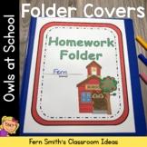 Student Binder Covers - School Owl Themed Student Work Fol