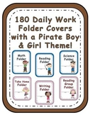 Student Binder Covers - Pirate Kids Themed Student Work Fo