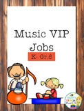 Music brag tags 1