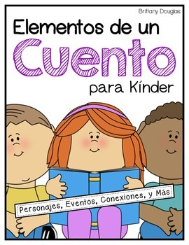 Elementos de un Cuento--Story Element Worksheets in Spanish