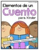 Elementos de un Cuento--Story Element Worksheets in Spanish