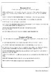 Elements and Principles Worksheets