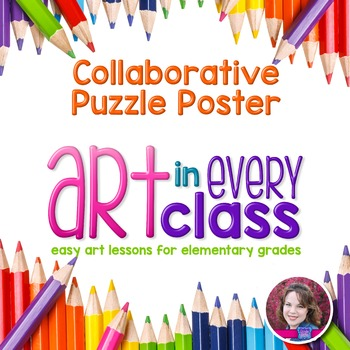 Elements and Principles of Art Anchor Chart/Poster (Collaborative)