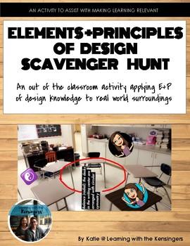 Elements and Principles of Design Scavenger Hunt