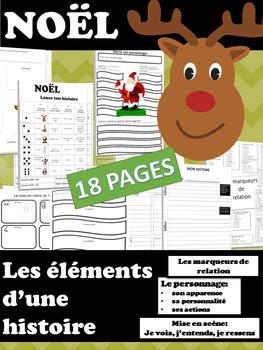 Éléments d'une histoire - NOËL - 18 PAGES IMPRIMABLES!