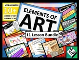 Elements of Art BUNDLE 11 Lessons 10+ WEEKS of Instruction!