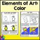 Elements of Art: Color, Art Lessons