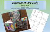 Elements of Art Cube Activity