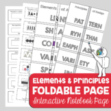 Elements of Art Foldable - Interactive Notebook Page with Word Wall Posters