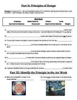 Elements of Art & Principles of Design Test