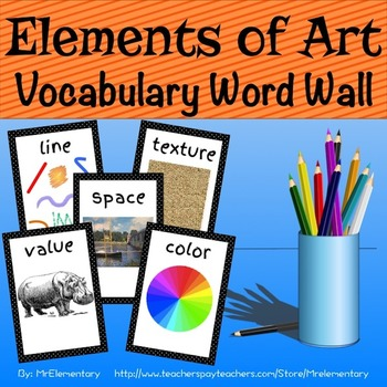 Elements of Art Illustrated Word Wall