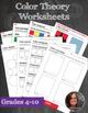 Elements of Art Worksheet & Poster Bundle - Instructional Sheets & Mini-lessons