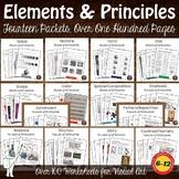 Elements of Art & Principles of Design Worksheets Bundle -