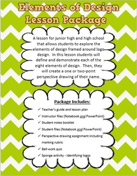 Elements of Design Complete Lesson Package