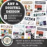 Elements of Design Handout Bundle Pack: 8 Activities, Medi
