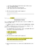 Elements of Fiction: Characterization Practice Sheet