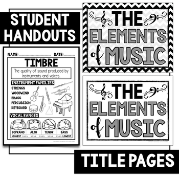 Elements of Music - Anchor Charts - {B/W and Handouts Version}