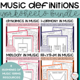 Elements of Music Definition Worksheets Bundle