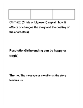 Elements of a Short Story Graphic Organizer and Worksheet