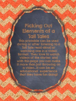 Elements of a TALL TALE:Worksheet to go with watching/listening to a folktale