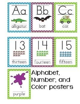 Elephant Classroom Theme Purple/Blue/Lime