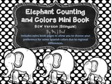 Elephant Counting & Colors MiniBook in Ink Saving B&W