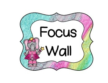 Elephant Focus Wall