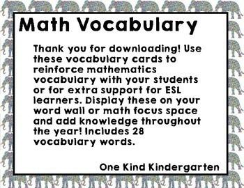 Elephant Themed Math Vocabulary Cards