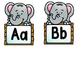 Elephant/Zoo Word Wall (Dollar Deal)