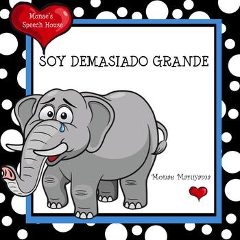 SPANISH Elephants ELL
