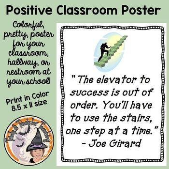 Elevator Quote Motivational Perseverance Mini Poster Motiv