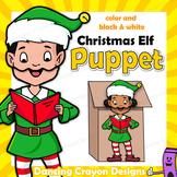 Christmas Elf Craft | Printable Paper Bag Puppet Template