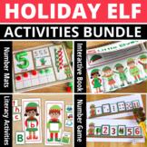Elf Activities Bundle | Christmas Activities for Preschool and Kindergarten