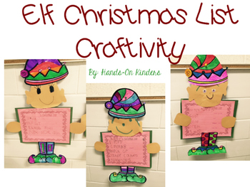 Elf Christmas List Craftivity