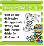 Elf Color by Number Multiplication