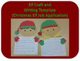 Elf Craft and Writing Template (Christmas Elf Job Application
