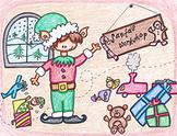 Elf Directed Draw