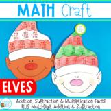 Christmas Math Craft / Elves