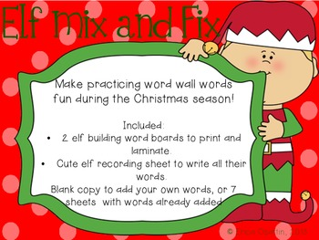 Elf Mix and Fix: Sight Word Practice